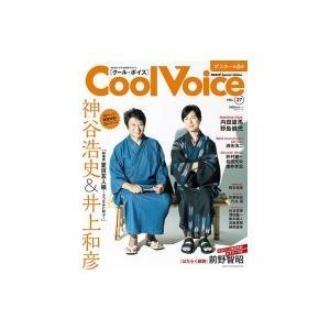 発売日:2018年08月 / ジャンル:実用・ホビー / フォーマット:ムック / 出版社:主婦と生...
