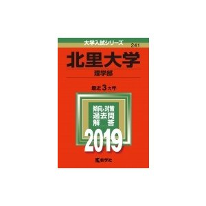 発売日:2018年06月 / ジャンル:語学・教育・辞書 / フォーマット:全集・双書 / 出版社:...