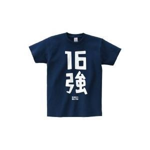 カカロニ菅谷16強Tシャツ メトロブルー M  〔OTHER〕|hmv
