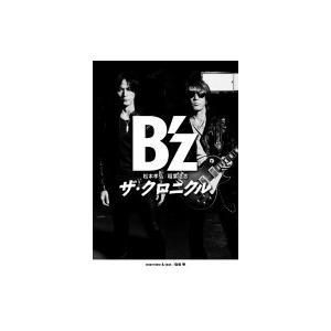発売日:2018年09月 / ジャンル:アート・エンタメ / フォーマット:本 / 出版社:幻冬舎 ...