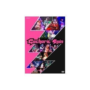Gacharic Spin / TOUR 止まら...の商品画像