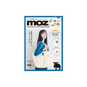moz 5 POCKETS TOTE BAG BOOK / 書籍  〔ムック〕|hmv