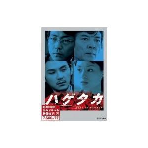 ハゲタカ DVD-BOX  〔DVD〕|hmv