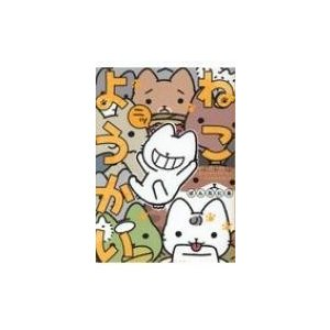 発売日:2018年08月 / ジャンル:コミック / フォーマット:コミック / 出版社:竹書房 /...