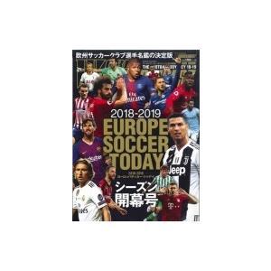 2018-2019 EUROPE SOCCER TODAY シーズン開幕号 / 雑誌  〔ムック〕|hmv