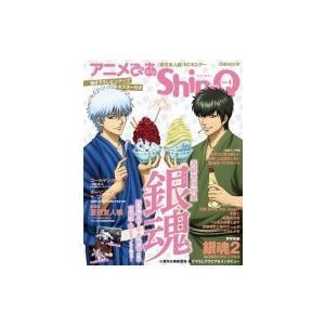 アニメぴあ Shin-Q Vol.4 ぴあムック / ぴあ ピアカブシキガイシャ  〔ムック〕|hmv