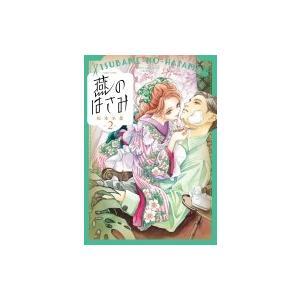 発売日:2018年08月 / ジャンル:コミック / フォーマット:本 / 出版社:Kadokawa...