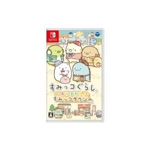 Game Soft (Nintendo Switch) / すみっコぐらし あつまれ!すみっコタウン  〔GAME〕|hmv