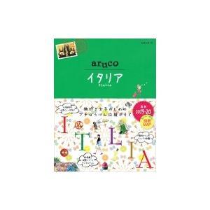 発売日:2018年08月 / ジャンル:実用・ホビー / フォーマット:全集・双書 / 出版社:ダイ...