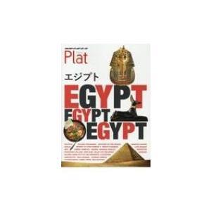 エジプト 地球の歩き方Plat / 地球の歩き方  〔全集・双書〕