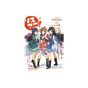 リスアニ! Vol.34 / リスアニ!編集部  〔ムック〕|hmv