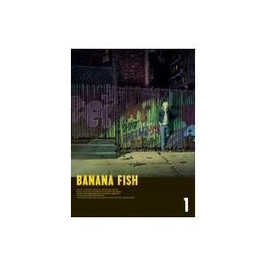 BANANA FISH DVD BOX 1 【完全生産限定版】  〔DVD〕|hmv