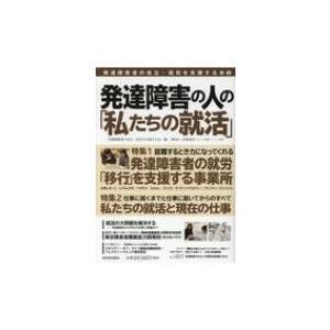 発売日:2018年08月 / ジャンル:物理・科学・医学 / フォーマット:本 / 出版社:河出書房...