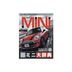 NEW MINI STYLE MAGAZINE 2018年 9月号 / 雑誌  〔雑誌〕|hmv