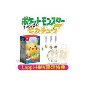 Game Soft (Nintendo Switch) / ポケットモンスター Let's Go!ピカチュウ モンスターボール Plusセット【Loppi・HMV限定特|hmv