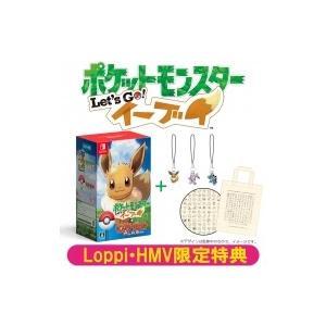 Game Soft (Nintendo Switch) / ポケットモンスター Let's Go!イーブイ モンスターボール Plusセット【Loppi・HMV限定特典|hmv