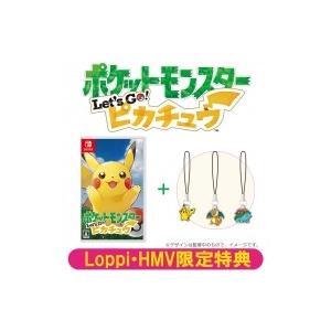 Game Soft (Nintendo Switch) / ポケットモンスター Let's Go!ピカチュウ【Loppi・HMV限定特典メタルチャームセット付き|hmv