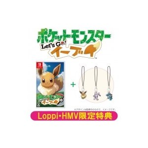 Game Soft (Nintendo Switch) / ポケットモンスター Let's Go!イーブイ【Loppi・HMV限定特典メタルチャームセット付き】 hmv
