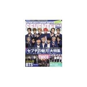 K-POP BOYS GROUP SUPER SEVENTEEN SP DIA Collection...