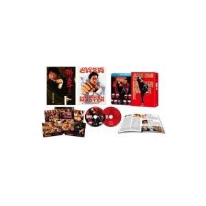 酔拳2 HDデジタル・リマスター ブルーレイ アルティメット・コレクターズ・ エディション(2枚組)  〔BLU-R|hmv
