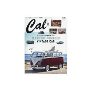 Cal (キャル) Vol.23 GOODS PRESS (グッズプレス) 2018年 9月号増刊 / 雑誌  〔雑誌〕|hmv
