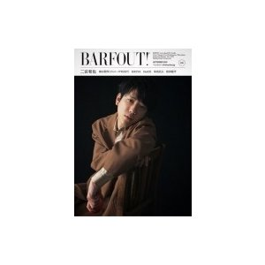 BARFOUT! 276 二宮和也 Brown's books / BARFOUT!編集部 〔本〕