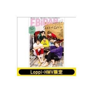 EBiDAN vol.12 【Loppi・HMV限定】 / EBiDAN  〔本〕