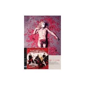ゴールデンボンバー / タツオ…嫁を俺にくれ 【超豪華盤】 (CD+DVD+写真集) 〔CD Maxi〕