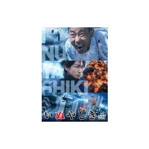いぬやしき スタンダード・エディションDVD  〔DVD〕|hmv