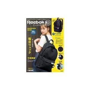 Reebok CLASSIC BACKPACK BOOK / 書籍  〔ムック〕|hmv