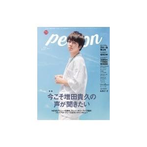TVガイドPERSON (パーソン) Vol.72 東京ニュースMOOK / TVガイドPERSON編集部 〔ムック〕