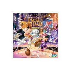 Disney / ディズニーファン読者が選んだ ディズニー ベスト・オブ・ベスト ディズニーファン350号記念盤 国内盤