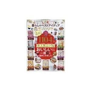 発売日:2018年08月 / ジャンル:実用・ホビー / フォーマット:ムック / 出版社:晋遊舎 ...