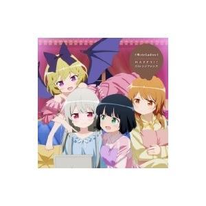 発売日:2018年10月31日 / ジャンル:サウンドトラック / フォーマット:CD Maxi /...