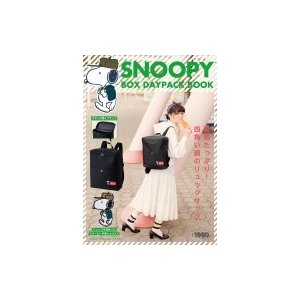 SNOOPY BOX DAYPACK BOOK / 書籍  〔ムック〕|hmv