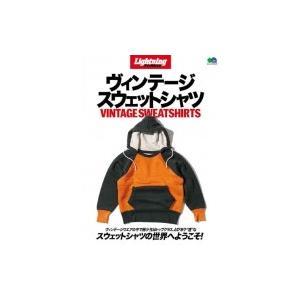 発売日:2018年09月 / ジャンル:実用・ホビー / フォーマット:ムック / 出版社:?出版社...