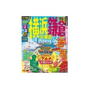 発売日:2018年09月 / ジャンル:実用・ホビー / フォーマット:ムック / 出版社:Jtbパ...