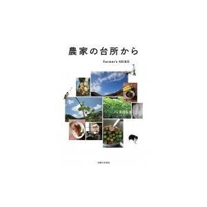 発売日:2018年10月 / ジャンル:実用・ホビー / フォーマット:本 / 出版社:主婦と生活社...