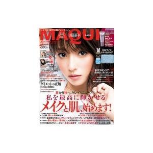 MAQUIA (マキア) 2018年 10月号 / MAQUIA編集部 〔雑誌〕