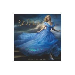 シンデレラ (実写版) / シンデレラ オリジナル・サウンドトラック 国内盤 〔CD〕