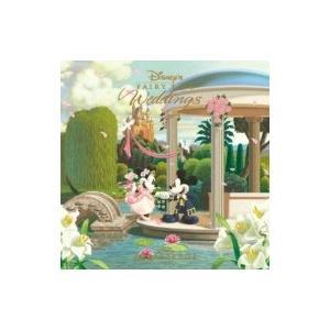 Disney / ディズニー フェアリーテイル・ウェディング2 〜ディズニーアンバサダーホテル〜 国内盤 〔CD〕
