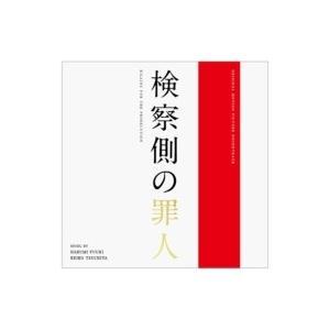 サウンドトラック(サントラ) / 検察側の罪人 オリジナル・サウンドトラック 国内盤 〔CD〕