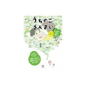 発売日:2018年09月 / ジャンル:文芸 / フォーマット:本 / 出版社:Kadokawa /...