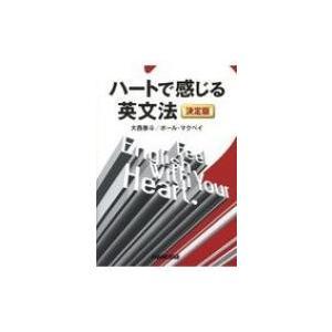 発売日:2018年08月 / ジャンル:語学・教育・辞書 / フォーマット:本 / 出版社:Nhk出...