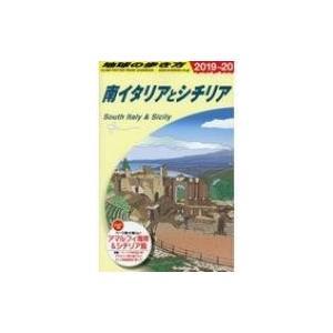 発売日:2018年09月 / ジャンル:実用・ホビー / フォーマット:全集・双書 / 出版社:ダイ...