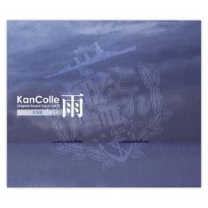 艦隊これくしょん -艦これ- / 艦隊これくしょん -艦これ-  KanColle Original Sound Track vol.IV 【雨】 国内盤 〔CD〕|hmv