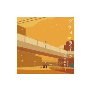 発売日:2018年10月31日 / ジャンル:ジャパニーズポップス / フォーマット:CD / 組み...