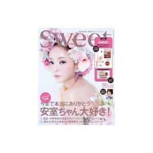 sweet (スウィート) 2018年 10月号 (表紙:安室奈美恵) / sweet編集部 〔雑誌〕