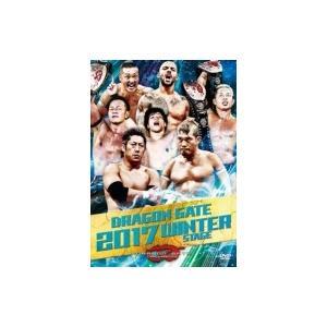 DRAGON GATE 2017 WINTER STAGE  〔DVD〕|hmv