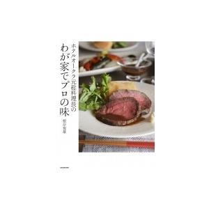 発売日:2018年10月 / ジャンル:実用・ホビー / フォーマット:本 / 出版社:Kadoka...